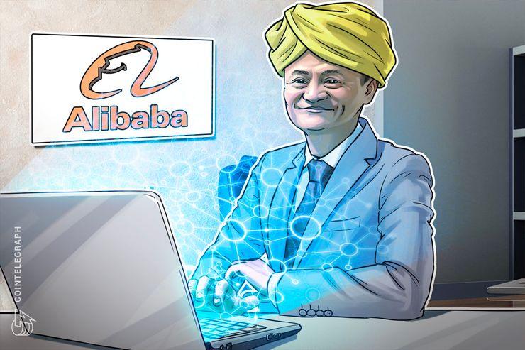 """Alibaba presenta patente para un sistema de cadena de bloques que permite """"intervención administrativa"""""""